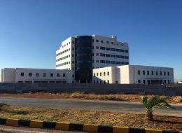 Hatay reyhanlı devlet hastanesi